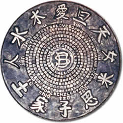 Great Wall Medallion